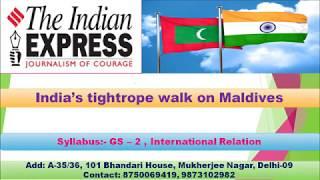 India - Maldives Relation