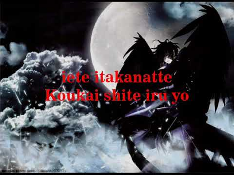 Ending Inuyashiki - Ai o Oshiete Kureta Kimie with lyrics