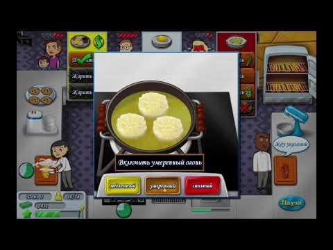 Битва кулинаров тв студия 2 уровень