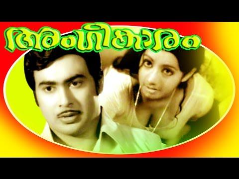 Malayalam Full Movie | Angeekaaram | Vincent,Prameela & Sreedevi