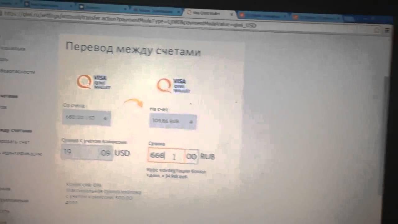 Курсы заранее и евро трейдеры испытывают растущий рубль |  Бинарные Опционы Киви