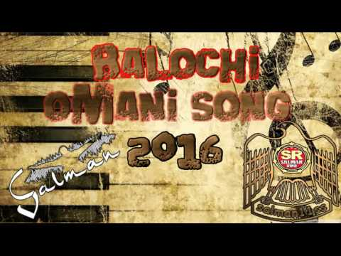 balochi new omani song 2016 (ma tai gala shadana)