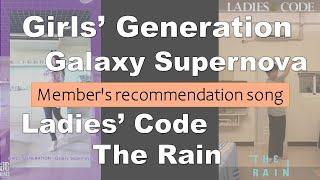 [YOU NEED TO HEAR] SNSD - GALAXY SUPERNOVA + LADIES' CODE - …
