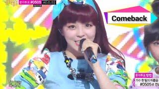 [Comeback Stage] HEYNE - RED LIE, 혜이니 - 새빨간 거짓말, Music Core 20140802 Mp3
