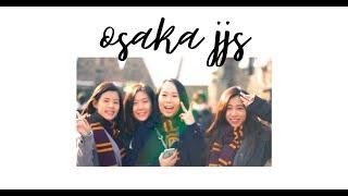 Osaka 大阪 | Travel Diary ♡