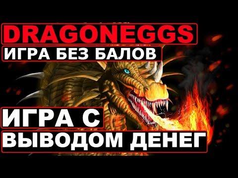 Видео Казино от 10 рублей