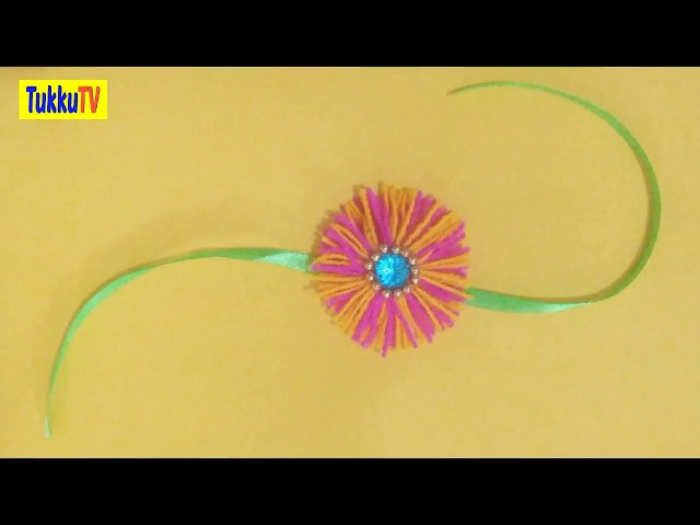 How to make Rakhi with Wool at home    ?? ?? ????  ??????  