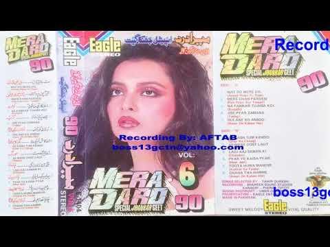 Mat Ro Mere Dil EAGLE Jhankar Aai Milan Ki Rat