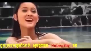 រឿងកូនប្រសារញាក់សាច់និយាយខ្មែរ part 1 - Thai movie speak Khmer