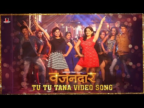 Tu Tu Tana Video Song | Sai Tamhankar | Priya Bapat | Landmarc Films