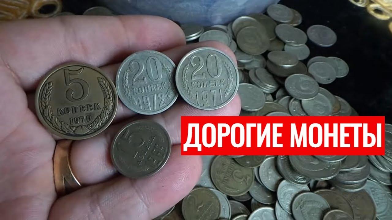 Редкие монеты россии 1991 2017 стоимость каталог 2 доллара талисман