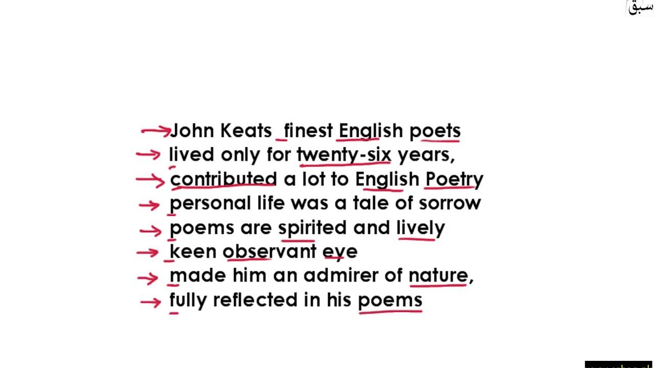 john keats hyperion summary