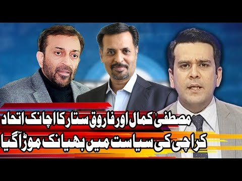 Center Stage With Rehman Azhar | 9 November 2017 | Express News