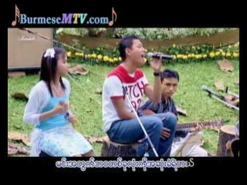 Thu Theet Par Kwel - Phyo Gyi and Kyoe Kyar