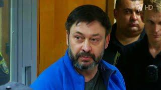 Киевский суд продлил арест Кирилла Вышинского.