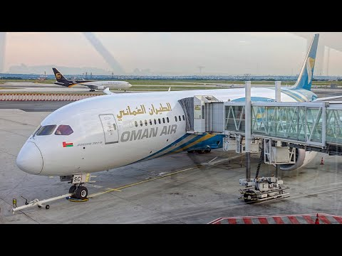 Oman Air - Heathrow to Muscat - Flight WY 102