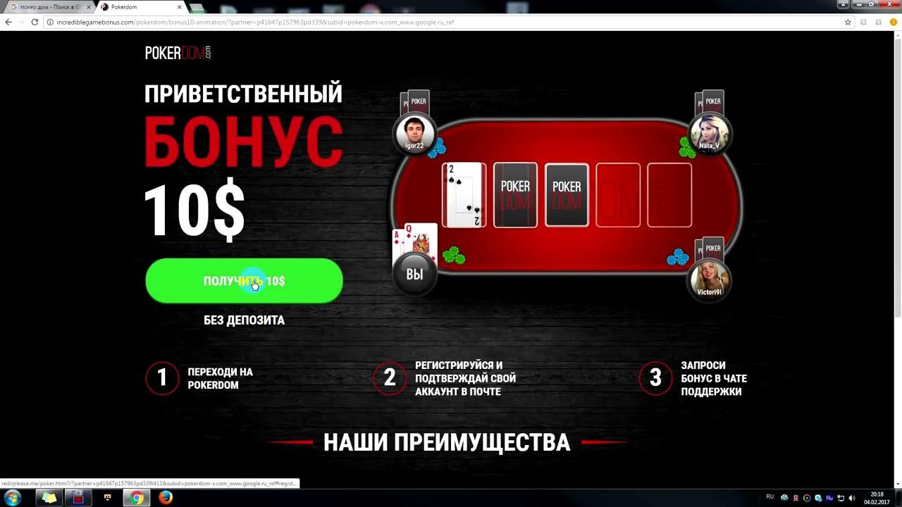 Казино рулетка игровые автоматы играть бесплатно онлайн без регистрации