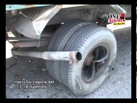 วันที่ 5ก.พ.57 เหตุ ครูสอนขับรถยนต์ซิ่งเก๋งเสียหลักชนท้ายรถสองแถวที่จอดข้างทางหวิดดับ