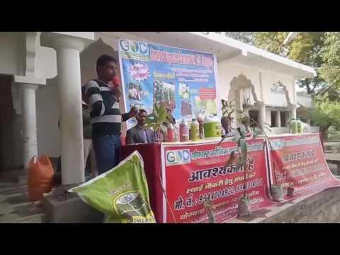 Organic Farming GOD Pvt LTD(3)