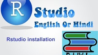 R studio  installation in Hindi