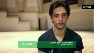 StyleTV Report - Bohemian Tune Concert