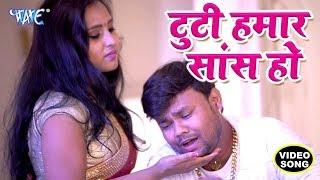 SUPERHIT दर्दभरा VIDEO SONG Deepak Dildar Tuti Hamar Sans Ho Bhojpuri Sad Songs
