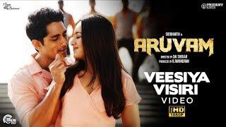 Aruvam   Veesiya Visiri Video Song   Siddharth,Catherine Tresa   Yuvan Shankar Raja   SS Thaman   HD