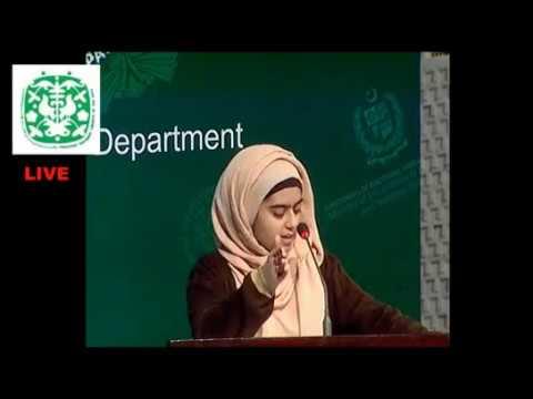 English Speech Contest #QuaidKaPakistan