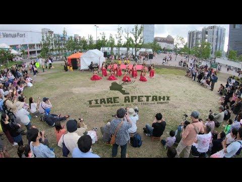 Konishiki`s Island Music Festival May 2018 TIARE APETAHI ~ APEPE