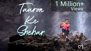 Neha Kakkar : Taaron Ke Shehar Flute Cover / Divyansh Shrivastava / Instrumental / Jubin Nautiyal /