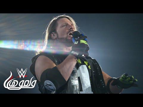 الإعلان عن نزالات جديدة في WWE TLC - WWE Wal3ooha, 29 November, 2018