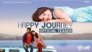 Happy Journey - Official Teaser | Marathi Movie | Atul Kulkarni, Priya Bapat, Pallavi Subhash