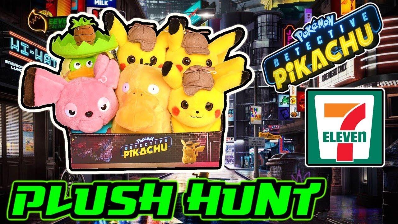 Plush Hunt 7 Detective Pikachu Plushies At 7 Eleven Youtube