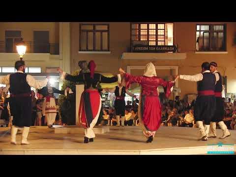 Greek Custom Revival (Klidonas) (RETHYMNO LYCEUM CLUB OF GREEK WOMEN)