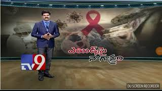 HIV  medicine available plz share this video