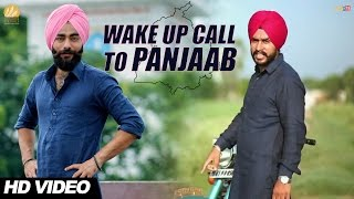 Punjabio Jaagde Ke Sutte (Full Video) : Romana | Wake Up Call to Panjaab | Harp Farmer Pictures