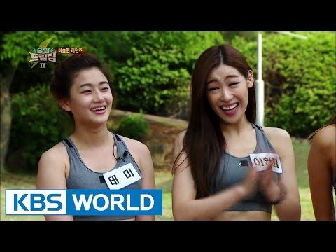 Let's Go! Dream Team II | 출발드림팀 II : Muscle Queen Returns, part 1 (2015.08.06)