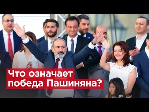 Армения выбрала демократию