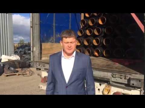 Видео Трубы в ппу