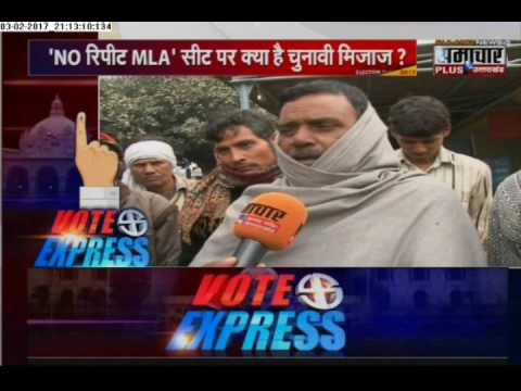 Opinion Poll Live: Vote Express Reaches to Sankisa, Farrukhabad