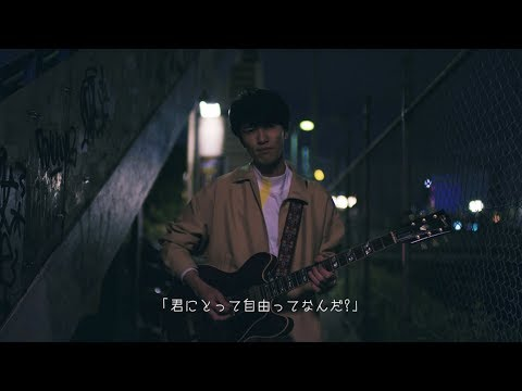 uchuu; - Fly [Official Music Video]