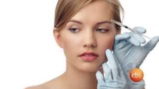 Cause And Treatments Of Headache ,Migraine - የዕራስ ምታት መንስኤው እና መፍትጠዎቹ