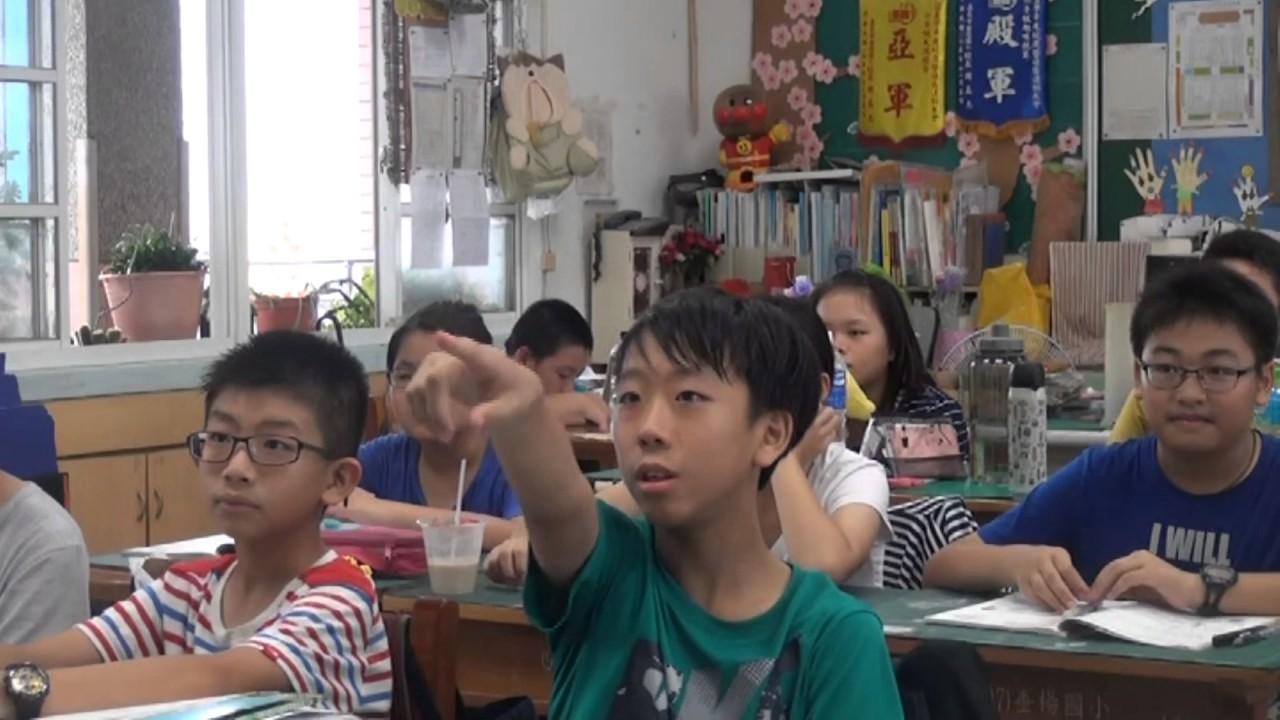 垂楊國小105畢業典禮 - YouTube