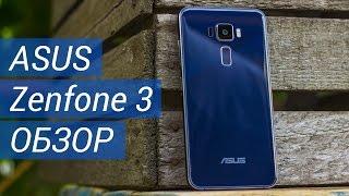 ASUS ZenFone 3 обзор. Мнение пользователя, особенности, козыри и недостатки ASUS ZenFone 3 ZE520KL