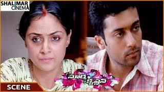 Surya Son Of Krishnan Movie || Suriya Informs I Will Join In Army || Suriya,Simran || Shalimarcinema