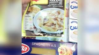 Спагетти с курицей и грибами!