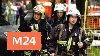 Смотреть видео Шесть спасателей пострадали при пожаре в ТЦ