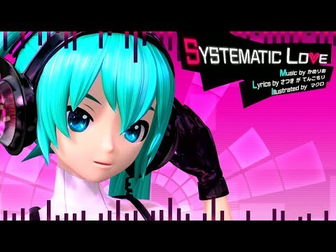 [1080P Full風] Systematic