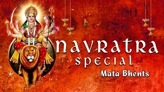 NAVRATRA SPECIAL - MATA BHENTS BY ANURADHA PAUDWAL, SONU NIGAM,  NARENDRA CHANCHAL  I JUKE BOX