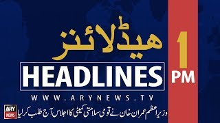 ARY News Headlines | PM summons National Security Committee meeting today | 1300 | 4 AUGUST 2019